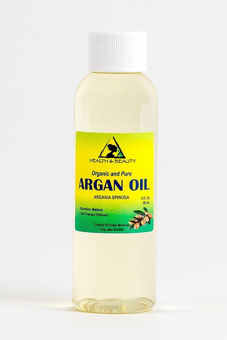 Argan Oil Refined Organic Moroccan Marrakesh Cold Pressed 100% Pure Hair Oil 2 oz