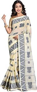 Raj Sarees Women's Woven Net Saree With Blouse Piece
