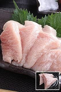 国産本マグロ 伊達まぐろ かまとろ (希少部位) 解凍レシピ付き! 海鮮丼 鮪 300g