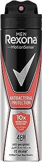 مزيل ومضاد للعرق والبكتيريا للرجال من ريكسونا، 150 مل