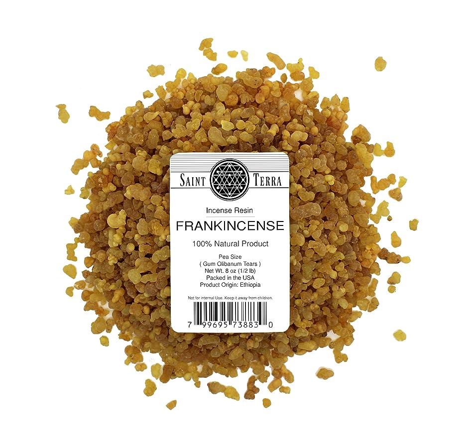 溶かすわかるシニスSaint Terra?–?Frankincense Incense樹脂Peaサイズ8?oz ( 1?/ 2?lb )?–?100?% Natural