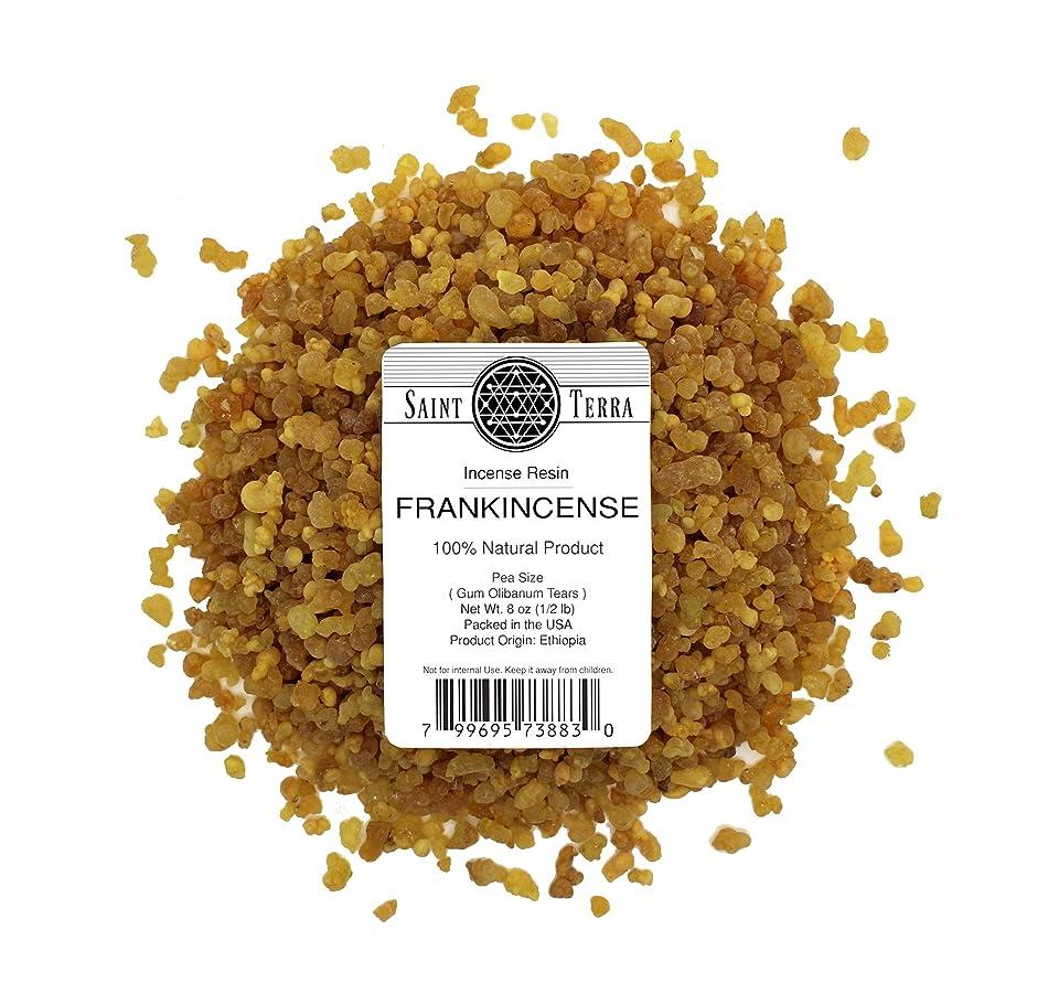 投資する放棄化合物Saint Terra?–?Frankincense Incense樹脂Peaサイズ8?oz ( 1?/ 2?lb )?–?100?% Natural