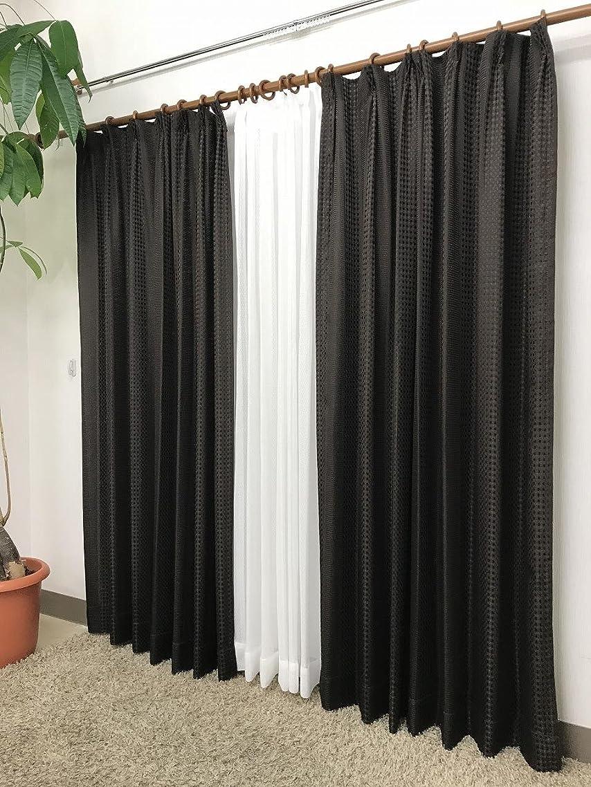 少数実業家早熟4枚組カーテン「ラスク」 (ブラウン, 巾100cmx丈178cm 4枚組)