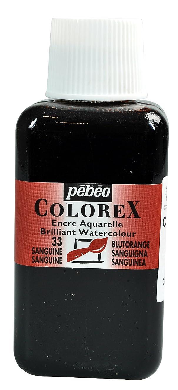 Pébéo Blood Paint 1?Bottle 250?ml