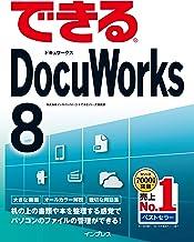 表紙: できるDocuWorks 8 できるシリーズ | 株式会社インサイトイメージ