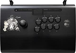 Victrix Sony and Capcom Licensed Street Fighter V Fight Stick for PlayStation 4 - Ryu Edition, 051-083-RYU - PlayStation 4