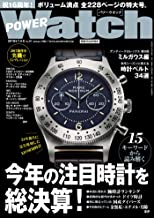 POWERWatch (パワーウォッチ) No.97 2018年 01月号 [雑誌] POWER Watch (パワーウォッチ)