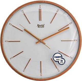 Ajanta Plastic Sweep Clock (30 cm x 30 cm x 5 cm, White)