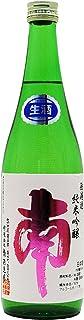 南(みなみ) 純米吟醸 出羽燦々 無濾過生酒 1.8L