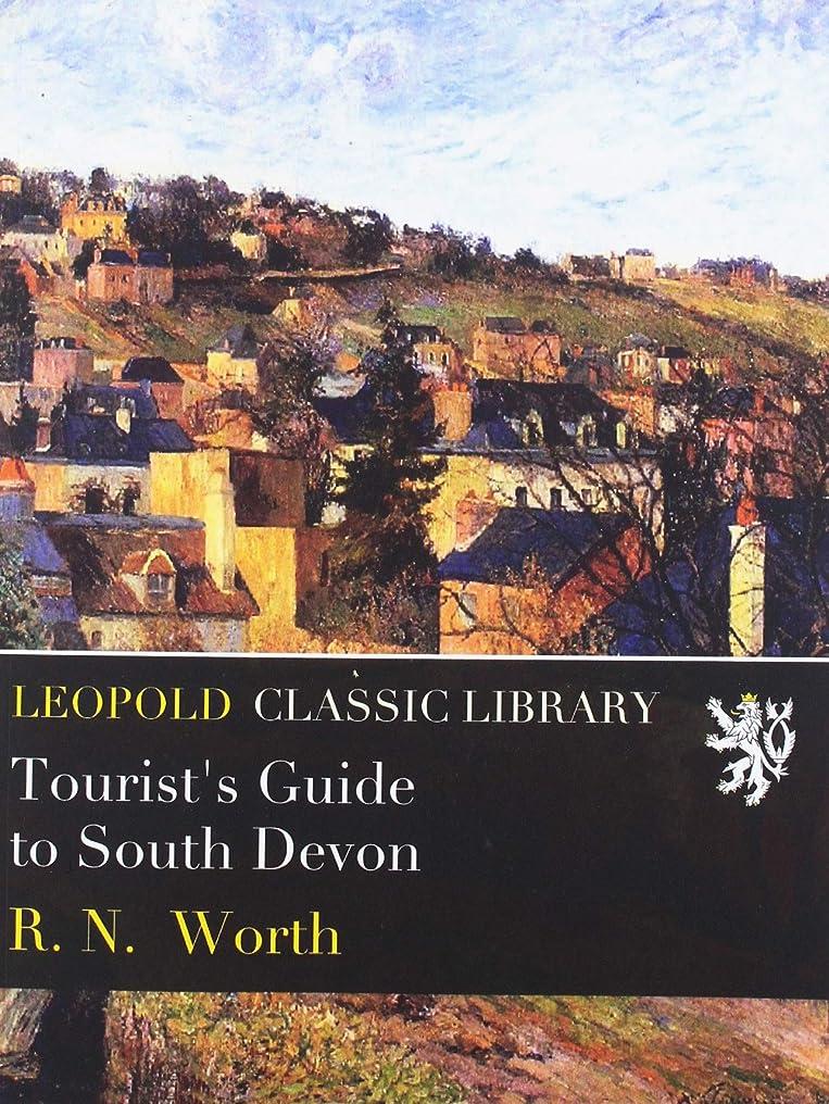 宇宙船お手入れロボットTourist's Guide to South Devon
