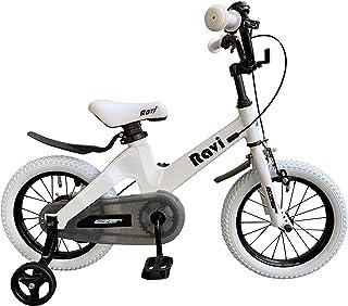 Eizer(アイゼル)【子供用自転車】おしゃれでカッコいいドイツデザイン超軽量マグネシウム合金7㎏台~ キッズ・ジュニア用自転車Raviラビ 14インチ 16インチ 8色 全16バリエーション