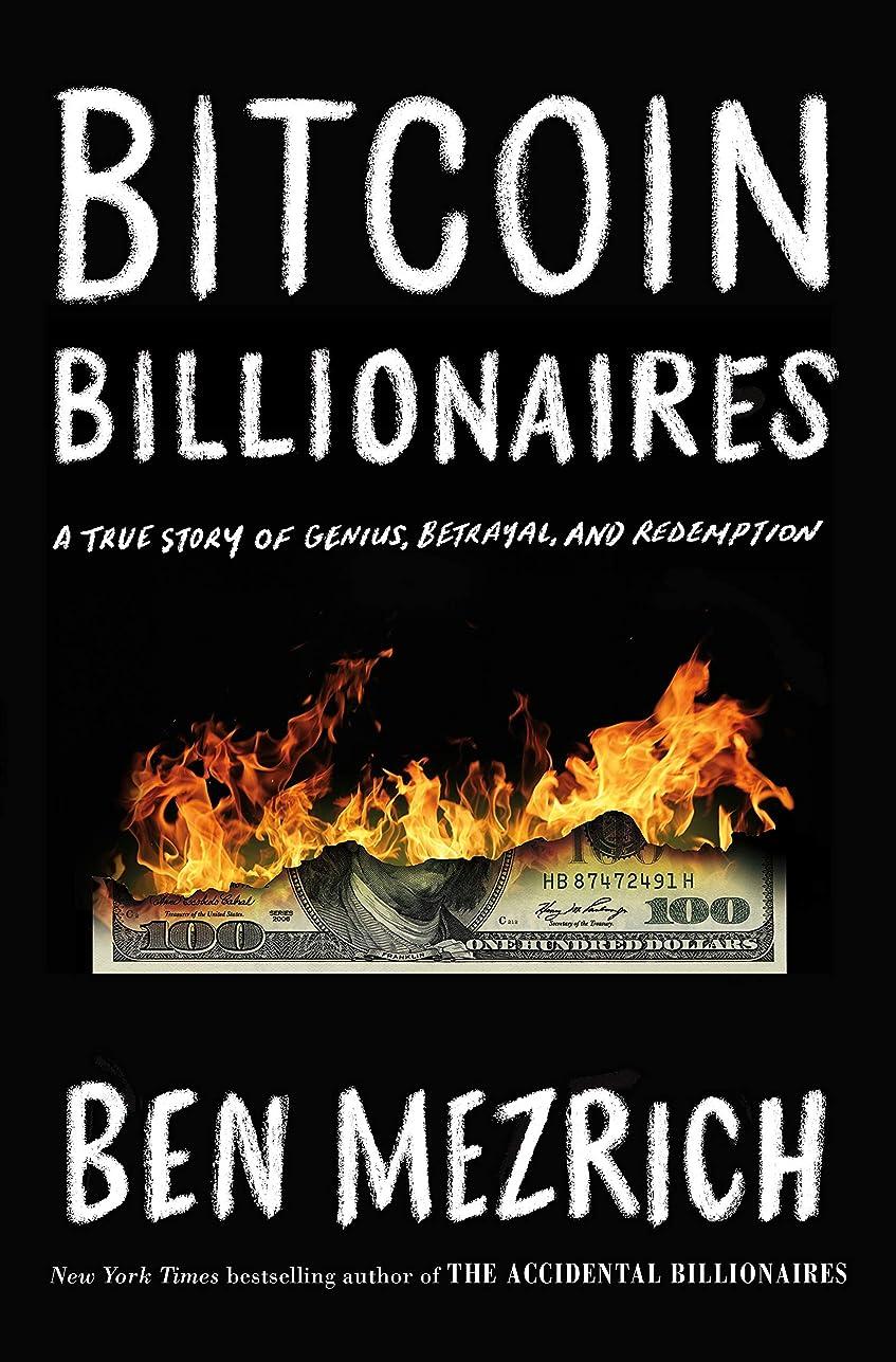 脅迫タオルメキシコBitcoin Billionaires: A True Story of Genius, Betrayal, and Redemption (English Edition)