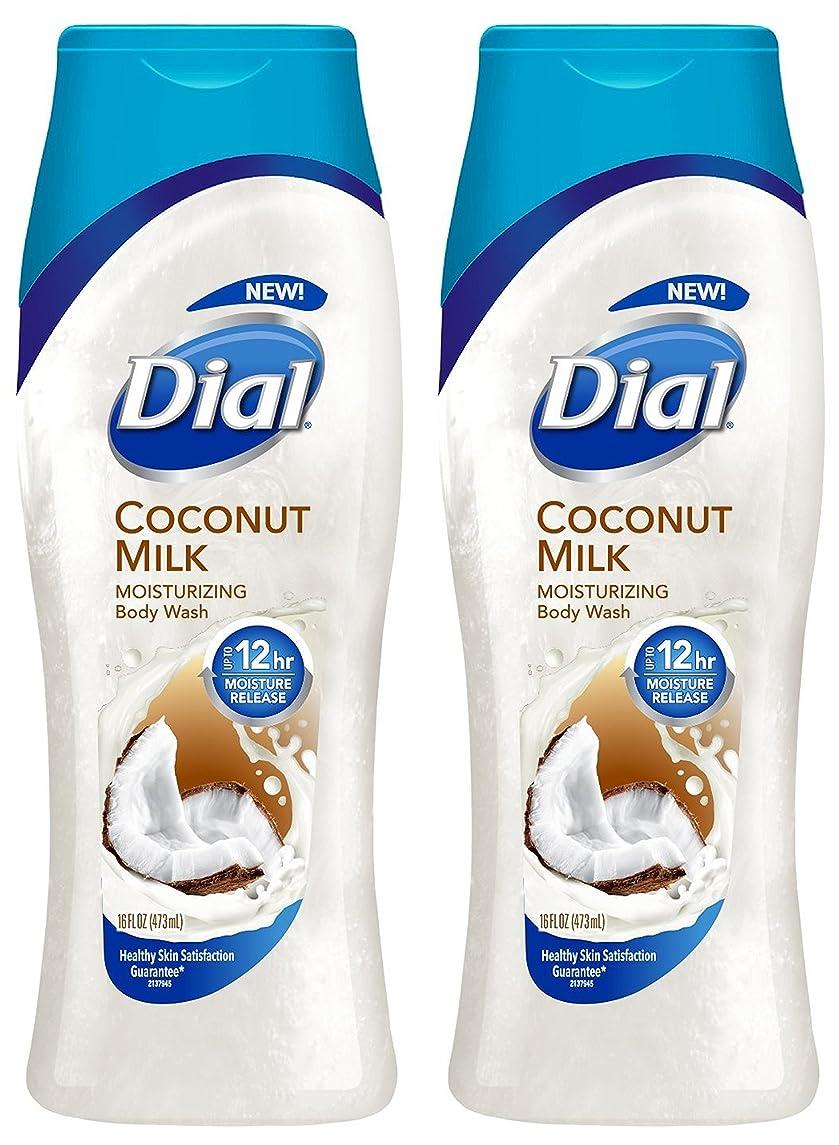 慣れる冷笑する靴下Dial モイスチャライジングボディウォッシュ - ココナッツミルク - 12時間モイスチャーリリース - ネット重量。ボトルあたり16液量オンス(473 ml)を - 2本のボトルのパック