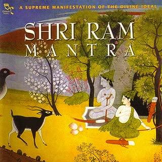 ram mantra mp3