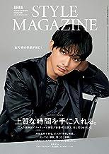表紙: AERA STYLE MAGAZINE Vol.49 2020   AERA STYLE MAGAZINE編集部