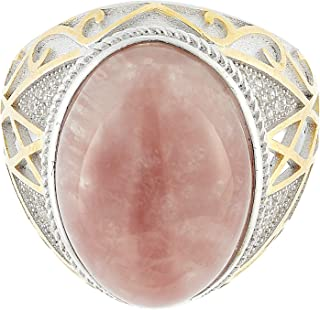 Aurora Men's Silver Aqeeq Smoky Quartz Ring