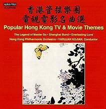 Popular Hong Kong TV and Movie Themes
