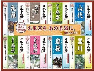 nobrand 日本の名湯ギフト 入浴剤 (NMG-30F)