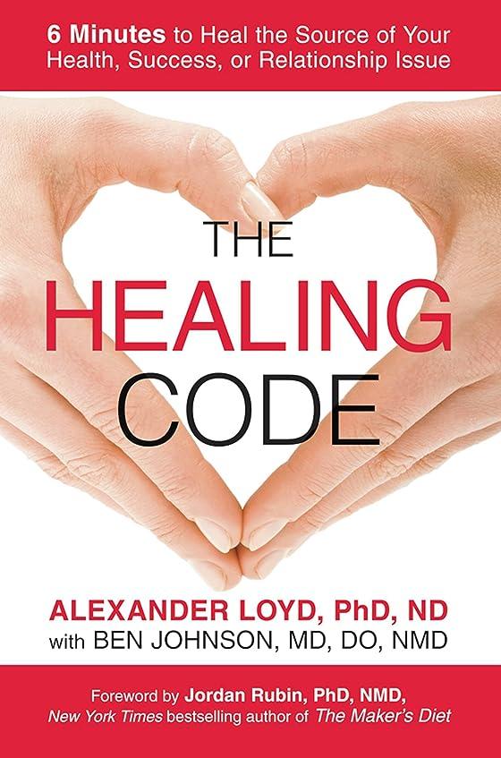 影響力のあるスーパーナプキンThe Healing Code: 6 Minutes to Heal the Source of Your Health, Success, or Relationship Issue (English Edition)