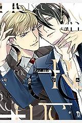 Rec me【特典付】 (onBLUE comics) Kindle版