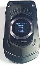 Casio GzOne C731 Rock, Black (Verizon Wireless) CDMA. – No Contract Required.