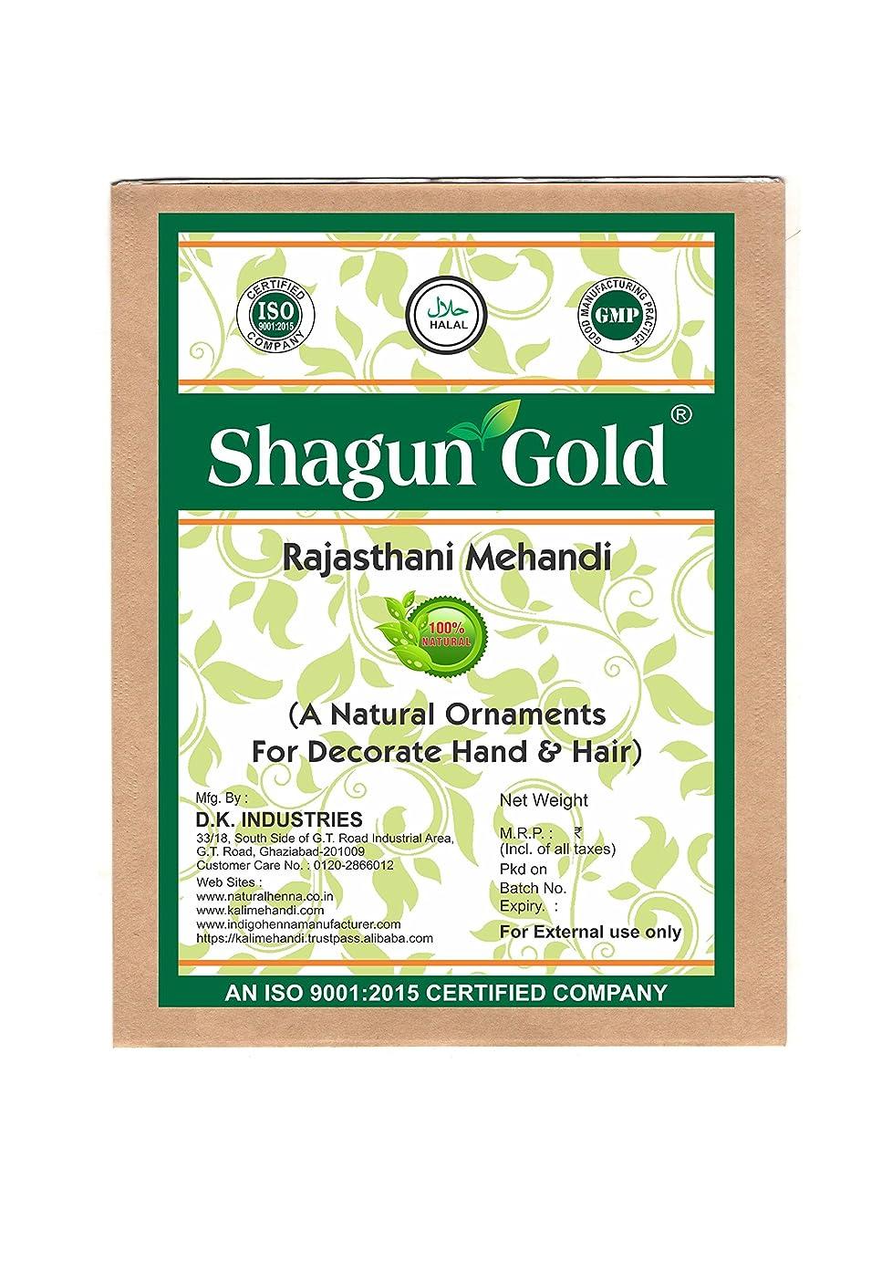 のれん悩み地上でShagun Gold A 100% Natural ( A Natgural Ornaments ) Natural Rajasthani Mehandi For Hair Certified By Gmp / Halal / ISO-9001-2015 No Ammonia, No PPD, Chemical Free 7 Oz / ( 1 / 2 lb ) / 200g