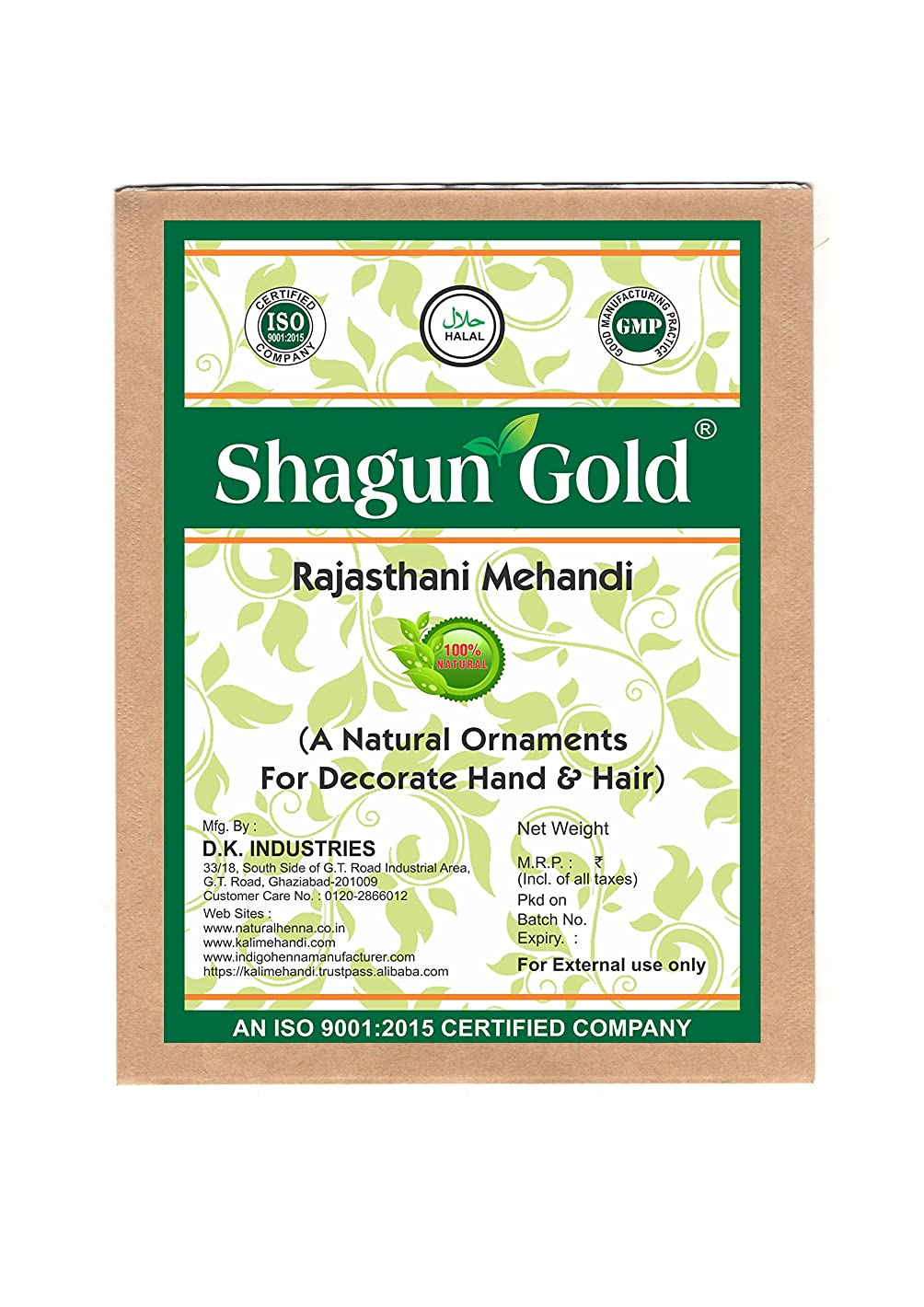 効率的異常真似るShagun Gold A 100% Natural ( A Natgural Ornaments ) Natural Rajasthani Mehandi For Hair Certified By Gmp / Halal / ISO-9001-2015 No Ammonia, No PPD, Chemical Free 7 Oz / ( 1 / 2 lb ) / 200g