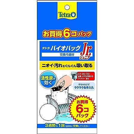 テトラ (Tetra) バイオバッグジュニア お買得6コ入りエコパック