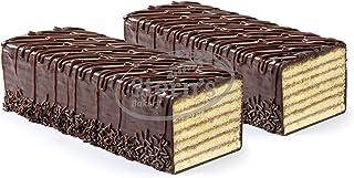 Seven Layer Cake | Petit Four Cakes | Dobosh Torte | Scrumptious 7 Layer Cakes | Kosher | Dairy & Nut Free |16 oz Per Cak...