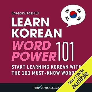 wordpower korean