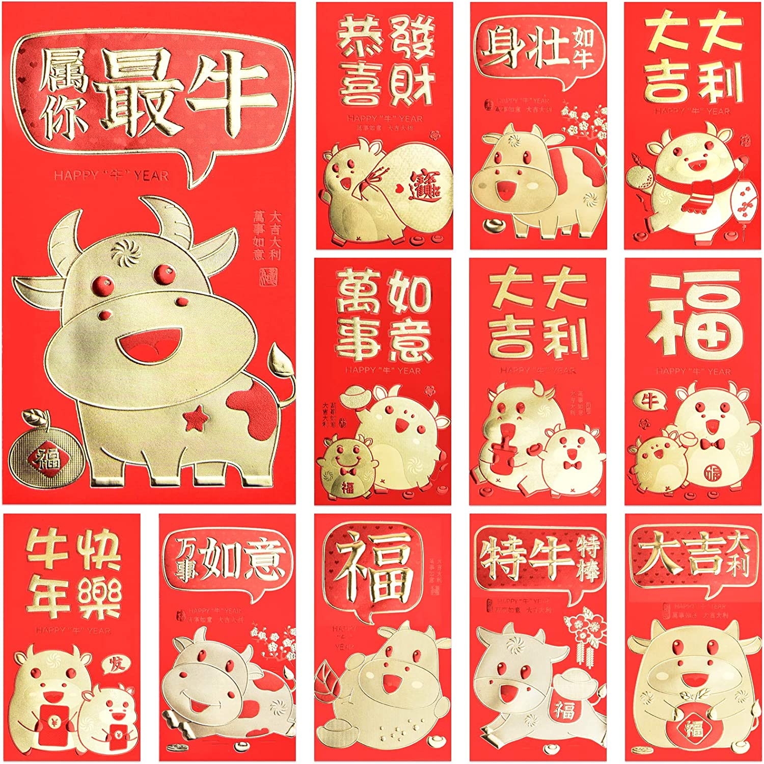 Coopay 36 Pieces Chinese New Red Year Envelopes Envelo Money Super popular Max 90% OFF specialty store