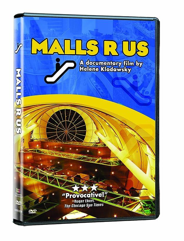 Malls R Us // Shopping a La Folie