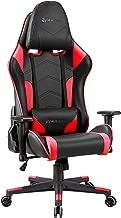 Newskill Kitsune - Silla gaming profesional (Inclinación y altura regulable, reposabrazos 2D ajustables, base en nylon, reclinable 180º), Color Roja