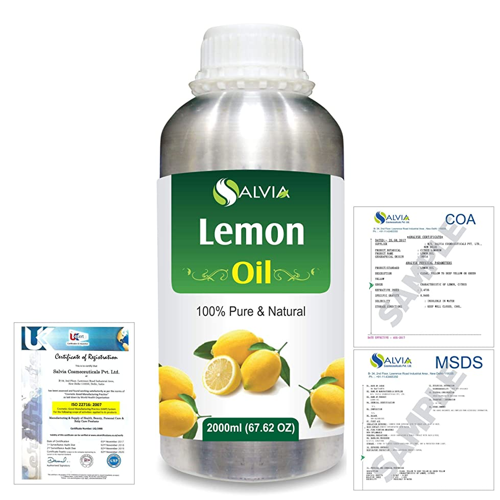 ケージ人差し指ベッドを作るLemon (Citrus limonum) 100% Natural Pure Essential Oil 2000ml/67 fl.oz.