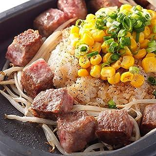 [スターゼン] サイコロステーキ 国産牛入り 1kg (500g×2) 大容量 おかず ステーキ 牛肉
