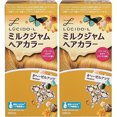 【まとめ買い】LUCIDO-L (ルシードエル)ミルクジャムヘアカラー #ヘーゼルナッツ×2個パック (医薬部外品)