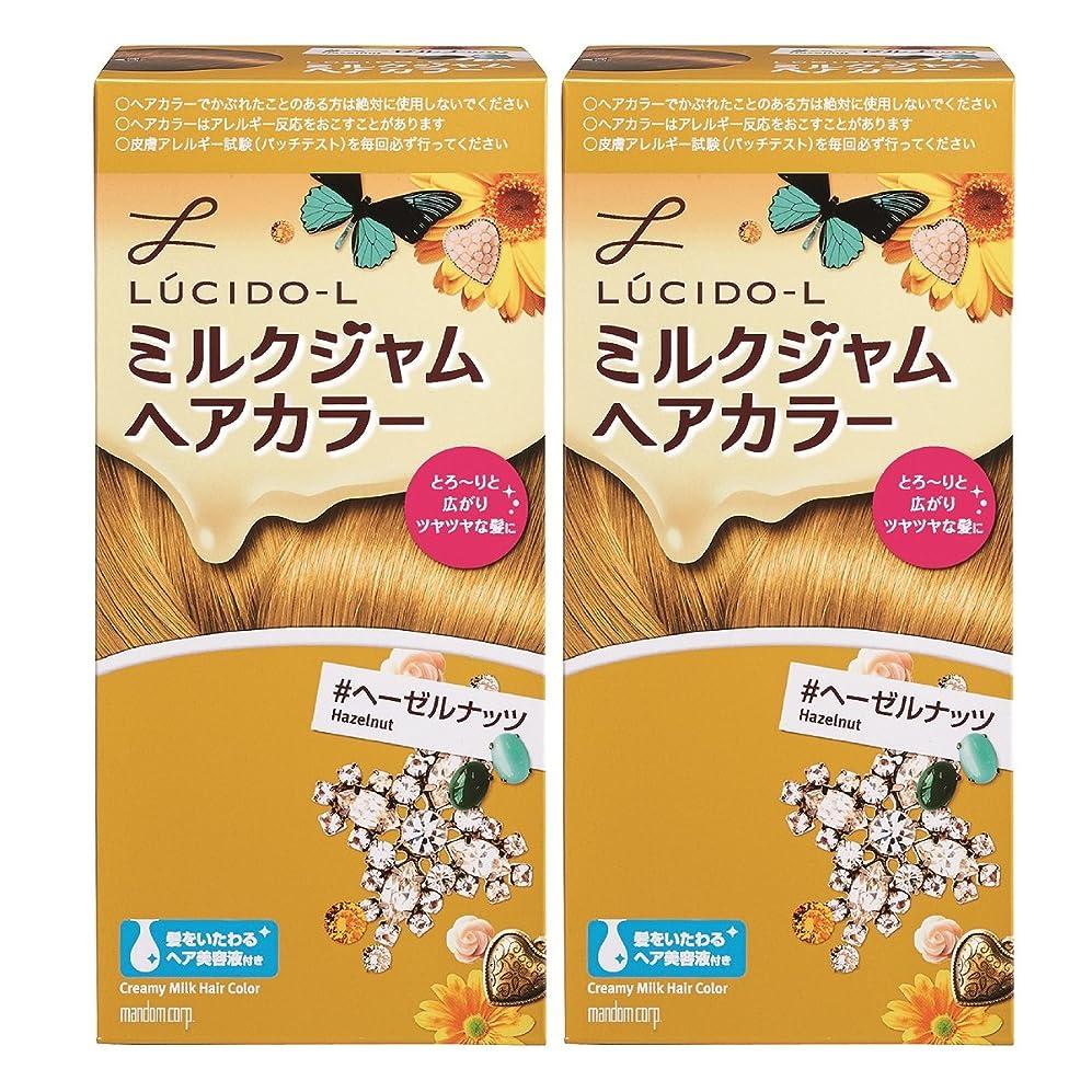 毎週会議小麦粉【まとめ買い】LUCIDO-L (ルシードエル)ミルクジャムヘアカラー #ヘーゼルナッツ×2個パック (医薬部外品)