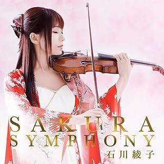 SAKURA SYMPHONY