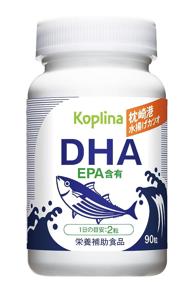 ストレスの多い比較的繁栄する新品 枕崎港水揚げカツオDHA(EPA含有)90粒 1個