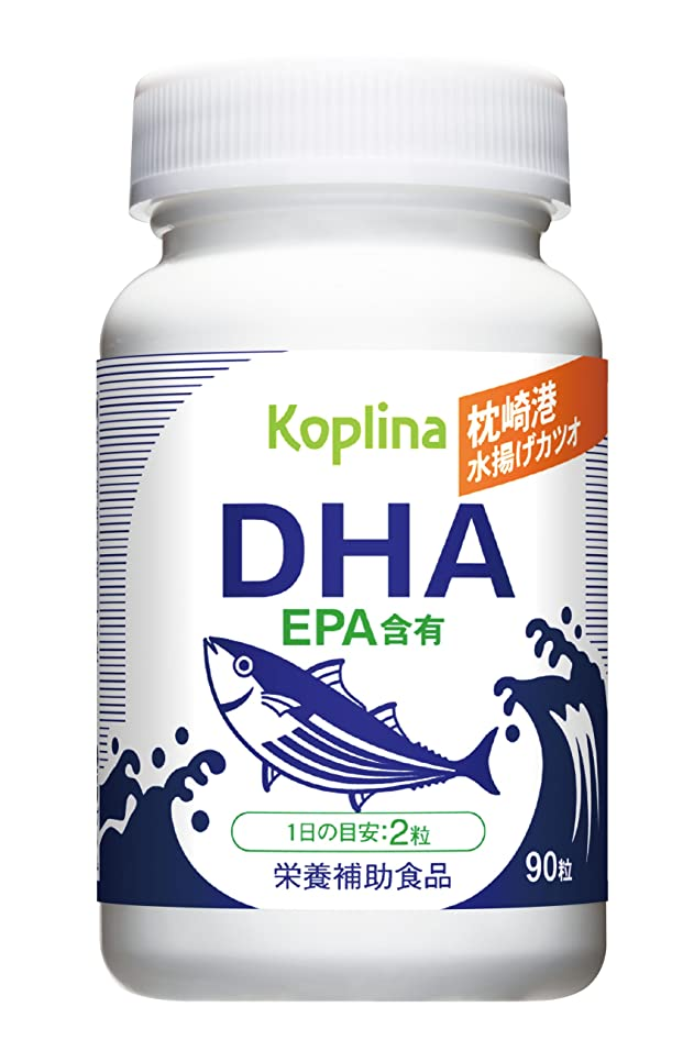 吸収オーバーラン祖母新品 枕崎港水揚げカツオDHA(EPA含有)90粒 1個