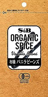 S&B ORGANIC SPICE 袋入り有機バニラビーンズ
