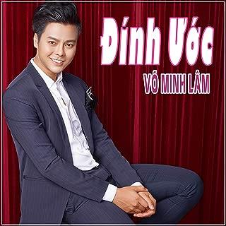 Dinh Uoc