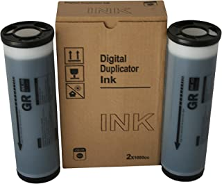 2 Wholesale Widgets S-2314 HD Black Inks, Compatible with Riso HD for use in Risograph GR3770 Duplicators RISS2314C