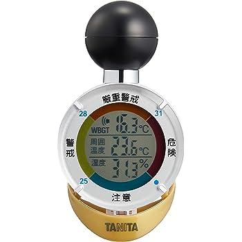 タニタ 黒球式熱中症指数計 熱中アラーム TT-562GD