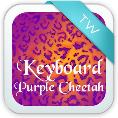 Keyboard Purple Cheetah