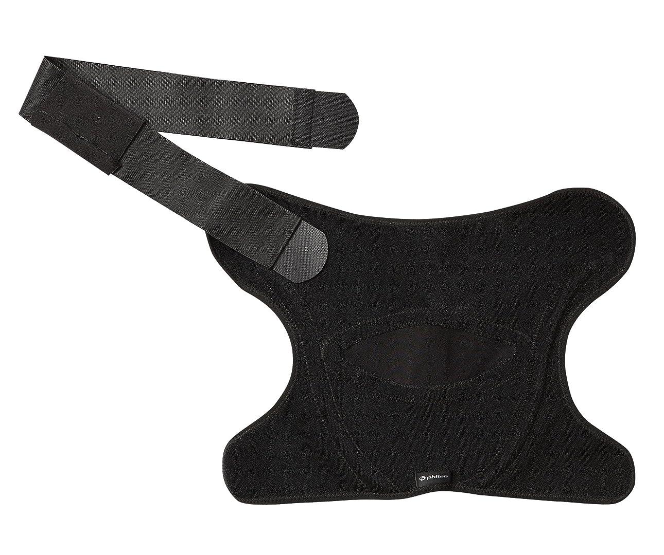 農業の継承有毒なファイテン(phiten) サポーター 肩用 ミドルタイプ