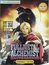 FULLMETAL ALCHEMIST BROTHERHOOD (ENGLISH AUDIO) - COMPLETE TV SERIES DVD BOX SET ( 1-64 EPISODES)
