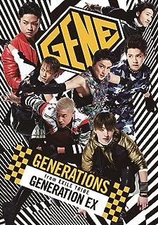 GENERATION EX (CD+DVD)