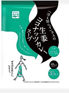永谷園 「冷え知らず」さんの生姜ココナッツカレースープ 大袋 30食入
