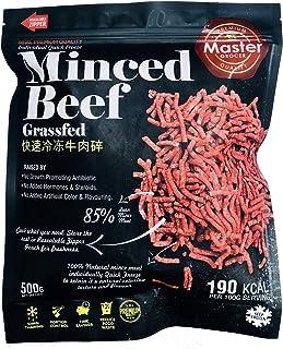 Master Grocer Frozen Australia Grassfed Minced Beef, 500 g